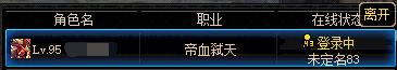 QQ截图20200109144610.png