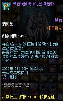 QQ截图20200108123944.png