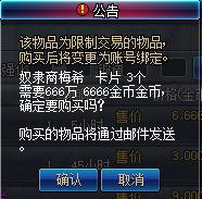 QQ截图20200109144020.png