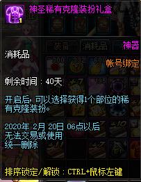 QQ截图20200111155407.png