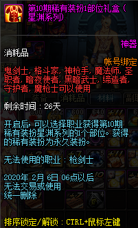 QQ截图20200111155416.png