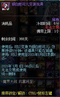 QQ截图20200112060132.png