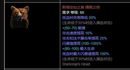 QQ浏览器截图20200117145810.jpg