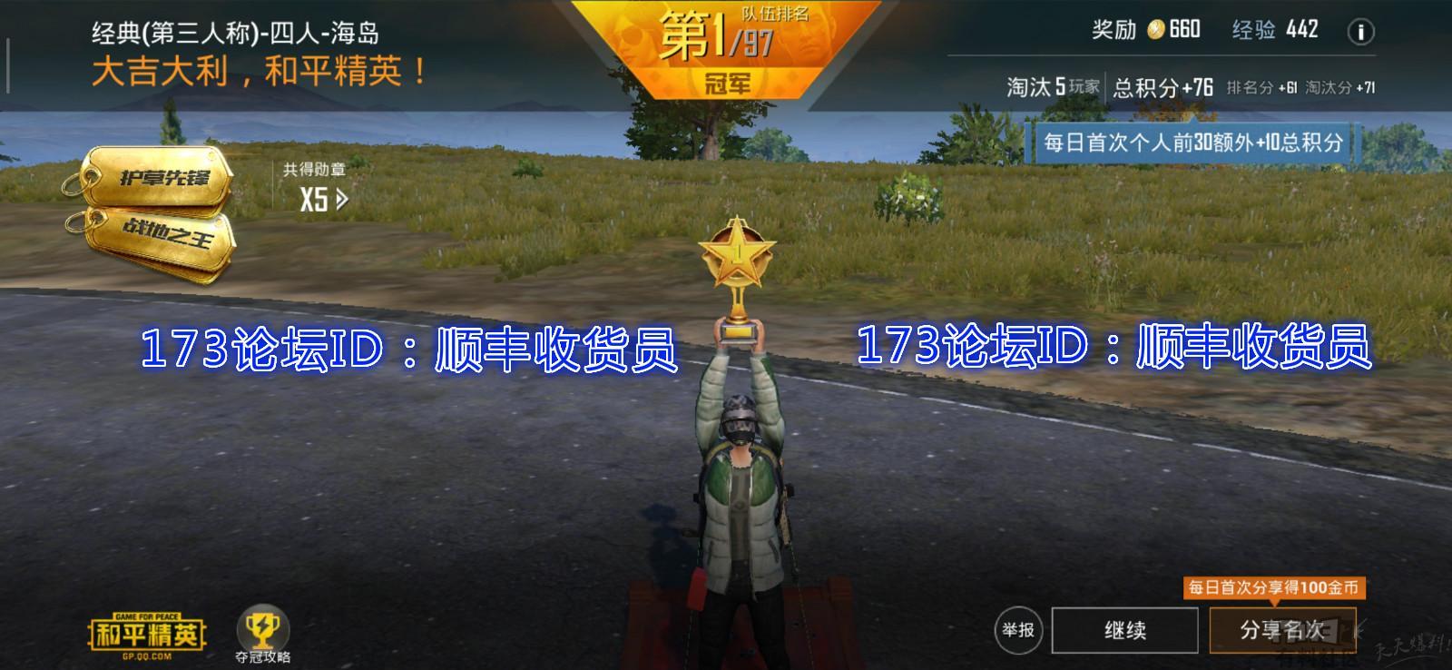 4_meitu_4.jpg