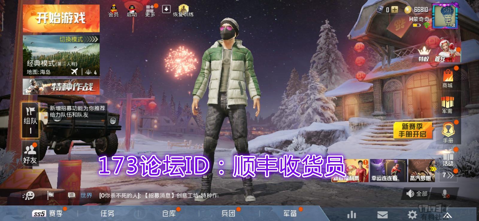 5_meitu_5.jpg