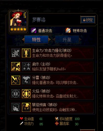 DNF阿拉德谋略站三幻神阵容玩法核心推荐