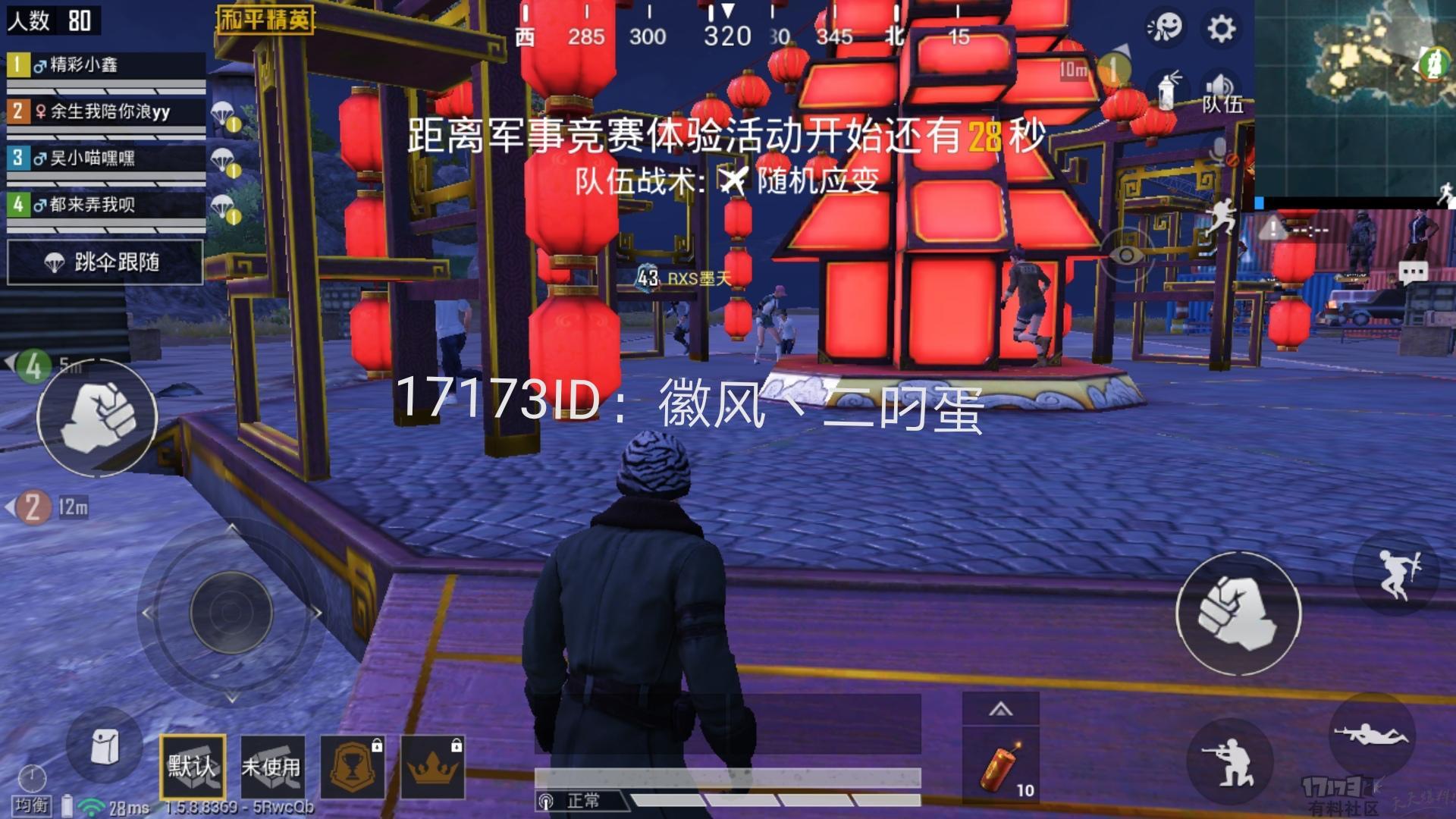 Screenshot_20200123_203656.jpg