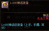 QQ截图20200210174709.png