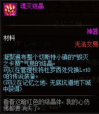 QQ截图20200210194129.png