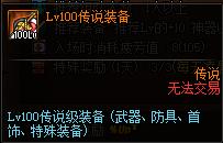 QQ截图20200210194122.png