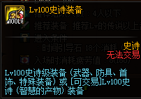 QQ截图20200210174715.png