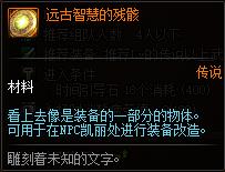 QQ截图20200210174721.png