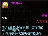 QQ截图20200210174726.png