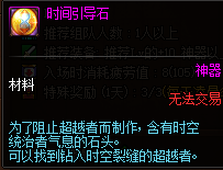 QQ截图20200210194134.png
