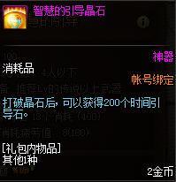 QQ截图20200210174733.png