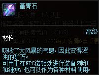 QQ截图20200210194142.png