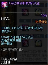 QQ截图20200212220437.png