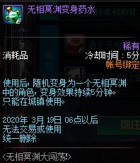 QQ截图20200212220351.png