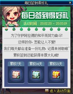 QQ截图20200212220419.png