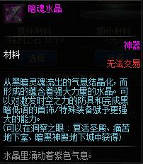 QQ截图20200212124748.png