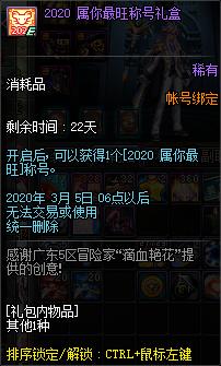 QQ截图20200212220108.png