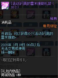 QQ截图20200212220501.png