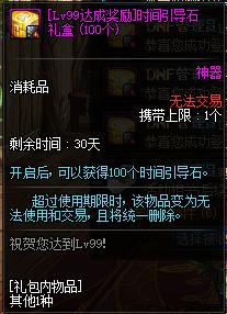 QQ截图20200210173059.png