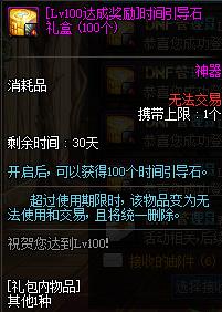 QQ截图20200210173105.png