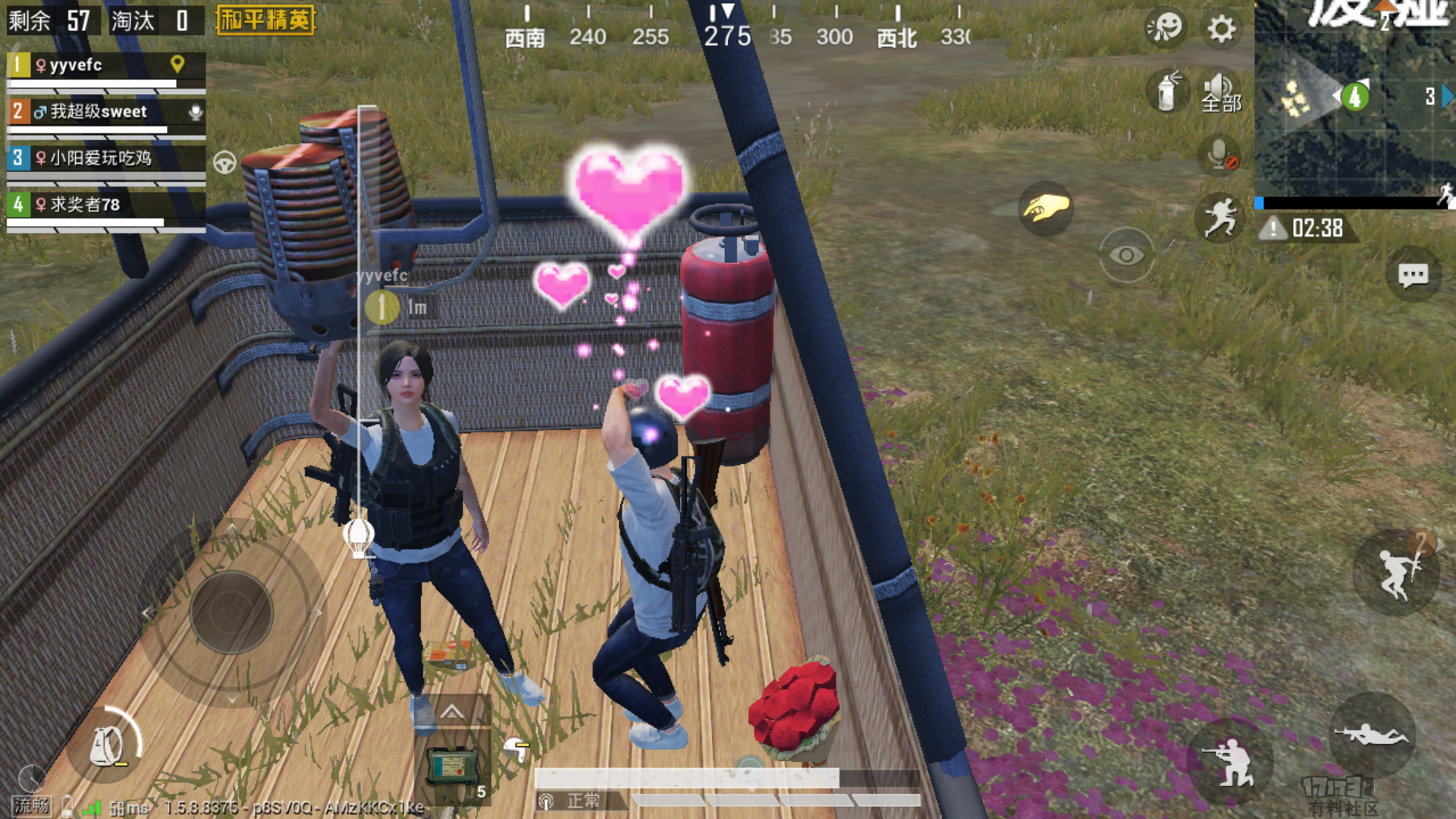 Screenshot_2020-02-12-08-49-30-318_com.tencent.tmgp.pubgmhd.png