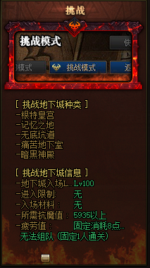 QQ截图20200211213310.png