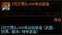 QQ截图20200210194854.png