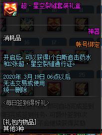 QQ截图20200212220449.png