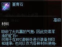 QQ截图20200211213257.png
