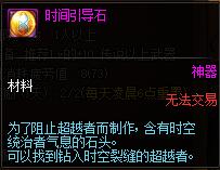 QQ截图20200210194905.png