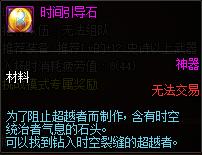 QQ截图20200211213246.png