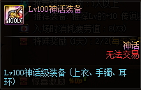 QQ截图20200210194843.png