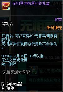 QQ截图20200212220357.png