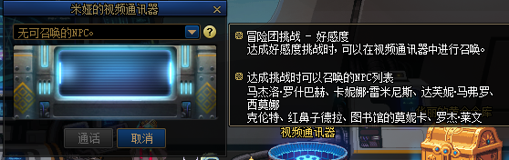 QQ截图20200210185041.png