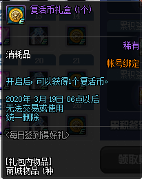 QQ截图20200212220511.png