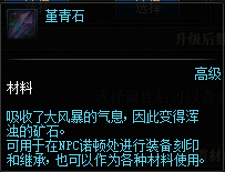 QQ截图20200212124741.png