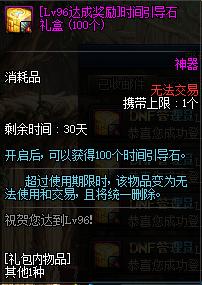 QQ截图20200210173035.png