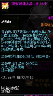 FDSP_P0{[1QFQG2K[~1F%~S.png
