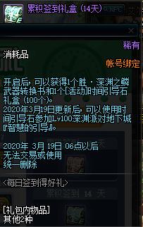 QQ截图20200212220524.png