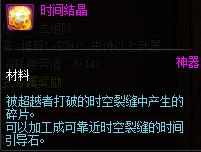QQ截图20200211213252.png