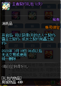 QQ截图20200212220442.png