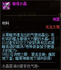 QQ截图20200210194859.png