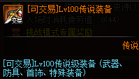 QQ截图20200211213240.png