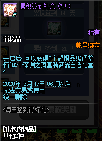 QQ截图20200212220517.png
