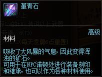 QQ截图20200210194911.png