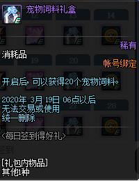 QQ截图20200212220506.png
